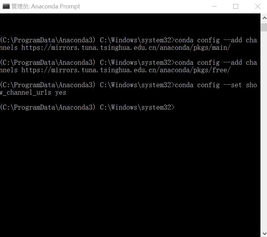 Anaconda环境使用清华大学开源软件镜像站简介
