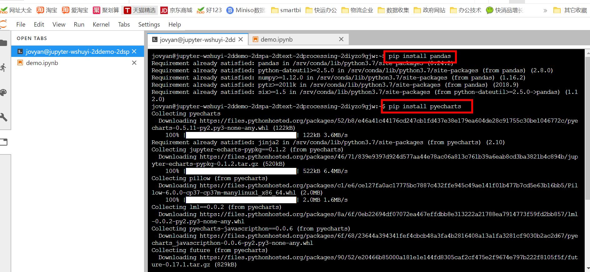 推荐一个在线Python编辑器,很强悍的在线Python编程解释器