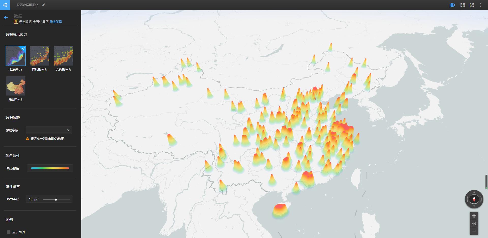推荐|一个强大免费的地图可视化工具
